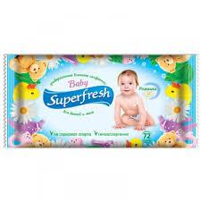Салфетки Superfresh №15 антибак.
