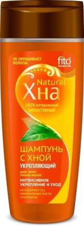 Шампунь с хной ФК укрепляющий 270 мл