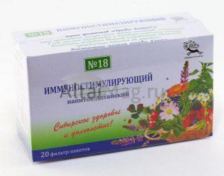 Сбор иммуностимулирующий 50.0 Алтай
