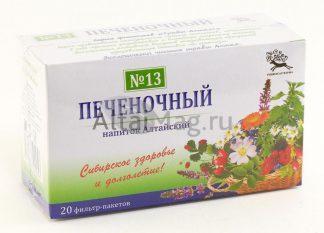 Сбор печеночный 50.0 Алтай