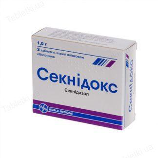 Секнидокс 1000 мг №2 табл.