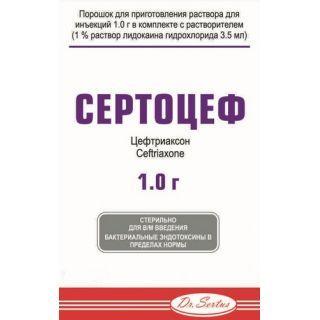 Сертоцеф 1,0 г