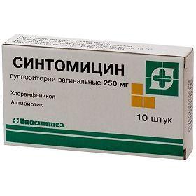 Синтомицин 0.25 №10 ваг.свечи  Россия