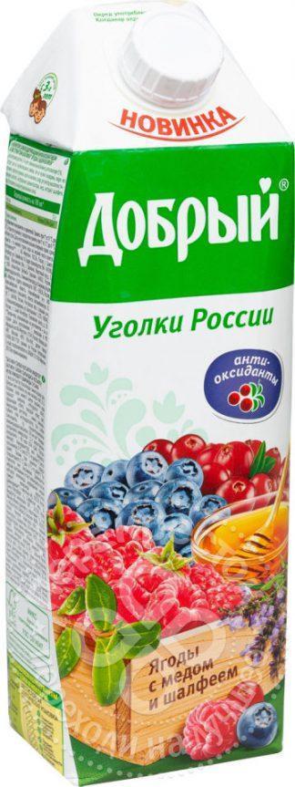 Сок Добрый 1л ягоды с медом и шалфеем