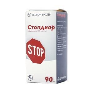 Стопдиар 220 мг/5 мл 90 мл