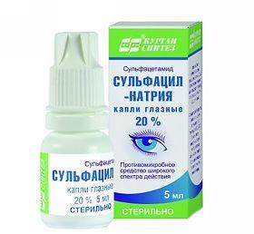 Сульфацил-натрия 30% 10.0