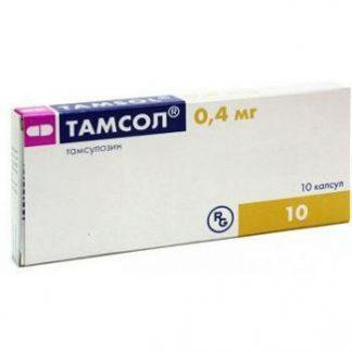 Тамсол 0.4 мг №30 капс.