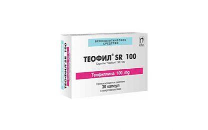 Теофил 100 мг №30