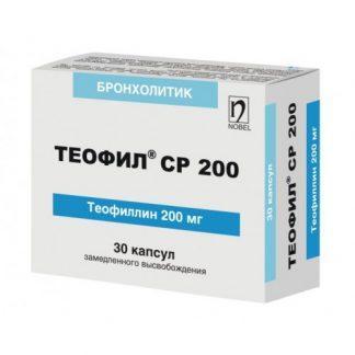 Теофил 200 мг №30