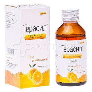 Терасил 100 мл сироп от влаж. кашля апельсин