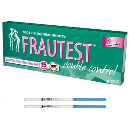 Тест Frautest №2 для опр. беремености
