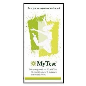"""Тест """"mtest""""  для опред.беременности №1"""