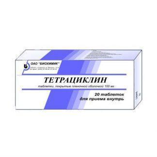 Тетрациклин 100 мг №20 покр.обол.