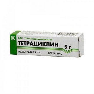 Тетрациклиновая мазь 1% 10г (глазная)