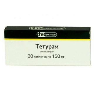 Тетурам 0.15 №30