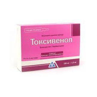 Токсивенол 150/1.5 мг №10 амп.