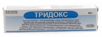 Тридокс 15 гр.крем