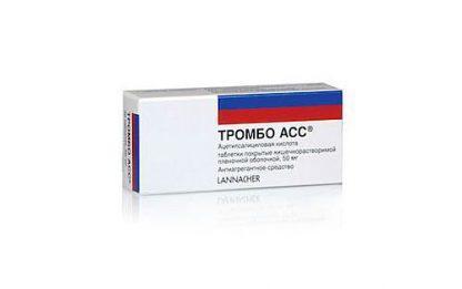 Тромбо АСС 50 мг №30
