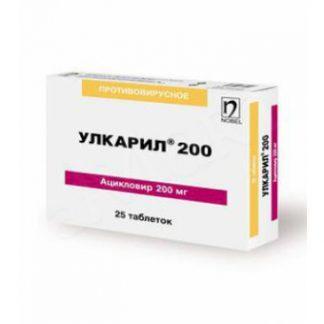 Улкарил 200 мг №25