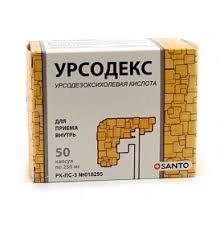 Урсодекс 250 мг №50 капс.