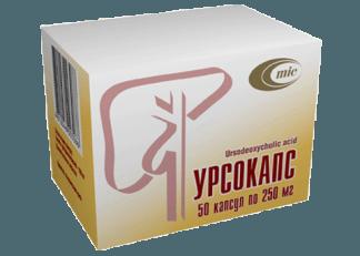 Урсокапс 250 мг №50