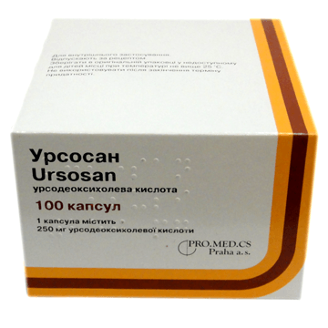 Урсосан 250 мг №50