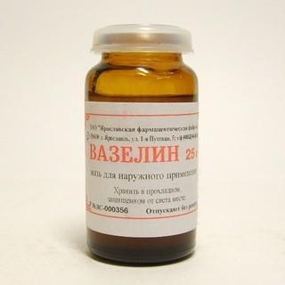 Вазелин мед. 25 гр
