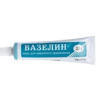 Вазелин мед. 25.0 туба