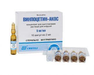 Винпоцетин-акос  0,5%-2,0 №10