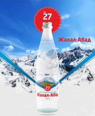 Вода Жалал-Абад 1,0 л полиэт. №27 газ