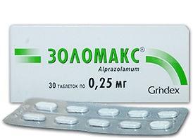 Золомакс 0.25 мг №30 табл.
