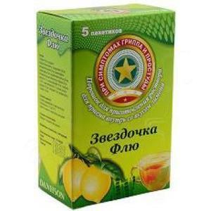 Золотая звезда №10 пор.от гриппа и прост.лимон