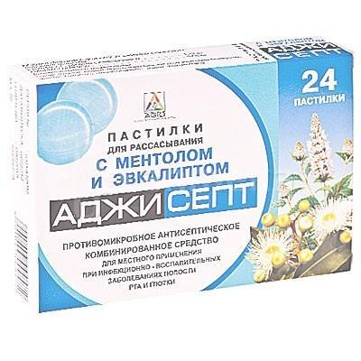 Аджисепт ментол эвкалипт №24 пастилки