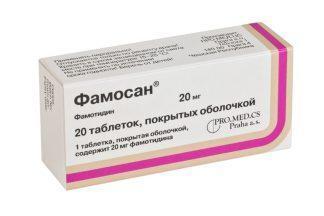Фамосан 20 мг №20