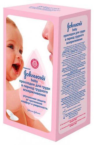 Джонсон прокладки д/груди №30