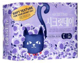 Прокладки Secretday XS №20