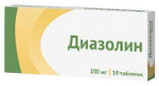 Диазолин 0.1 №10