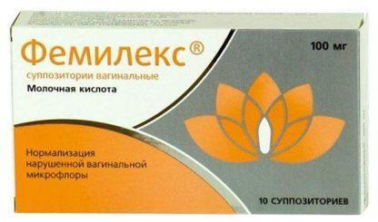 Фемилекс 100 мг №10 супп.вагин.