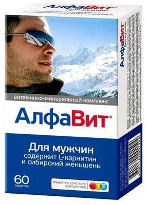 Алфавит №60 для детей в сезон простуды