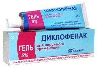 Диклофенак 5% 30гр гель