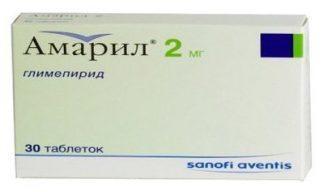 Альбумин 10% 50мл