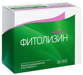 Фитолизин prenatal №36 капс
