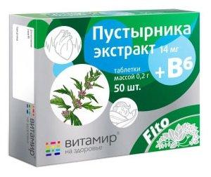 Пустырника экстракт 14 мг + В6 №50 Квадрат-С