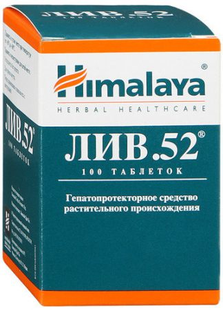 Лив-52 №100