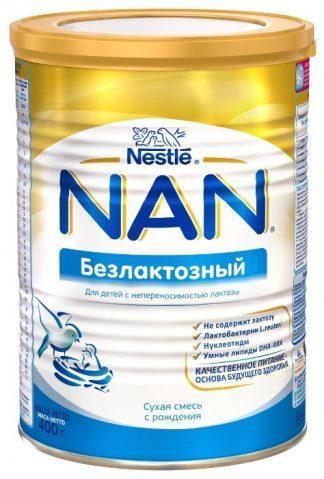 Нан 400,0 безлактозный