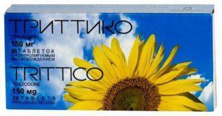 Триттико 150 мг №20 ( антидепрессант )
