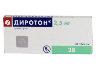 Диротон 2.5мг №28