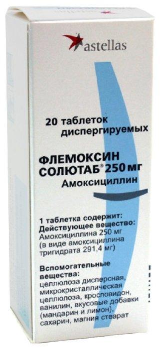 Флемоксин солютаб 250 мг №20