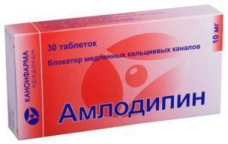 Аминокапроновая кислота 5% 100.0