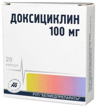 Доксициклина г/х 0.1 №10